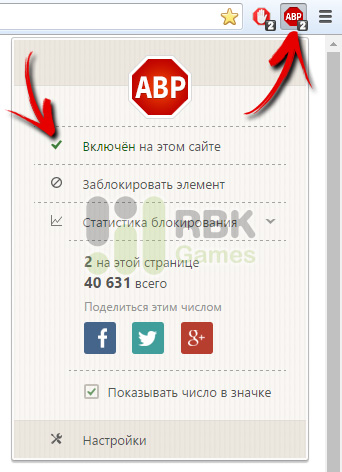 nastroika-adblock-plus-v-google-chrome-1.jpg