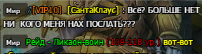 СантаКлаус 1.png