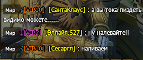 СантаКлаус 2.png