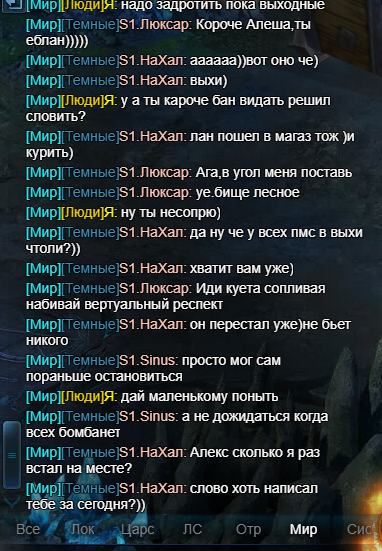 покен.png