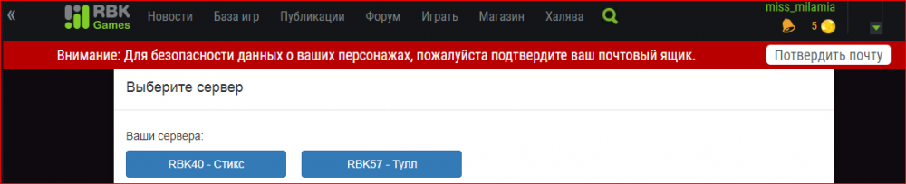 Снимок.PNGs.PNG